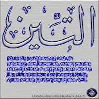 kaligrafi surat at-tin beserta arti kesimpulannya