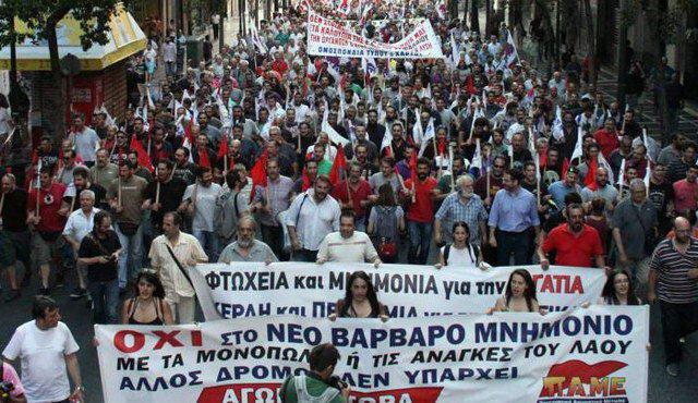 Συγκέντρωση του ΠΑΜΕ στην Αλεξανδρούπολη ενάντια στο νέο μνημόνιο