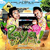 download : raya tak jadi 2011 full movie