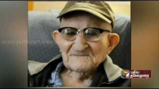 World's oldest man dies at 112