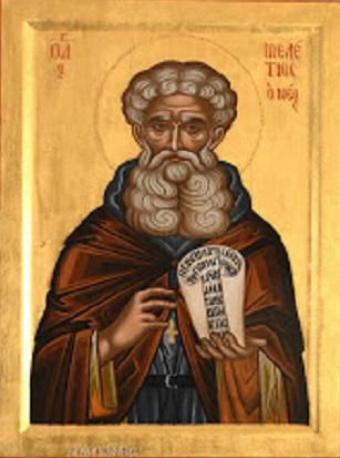 Ο κτήτωρ της Ιεράς Μονής
