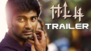 Eetti – Official Trailer _ Adharvaa, Sri Divya _ G. V. Prakash Kumar _ Raviarasu