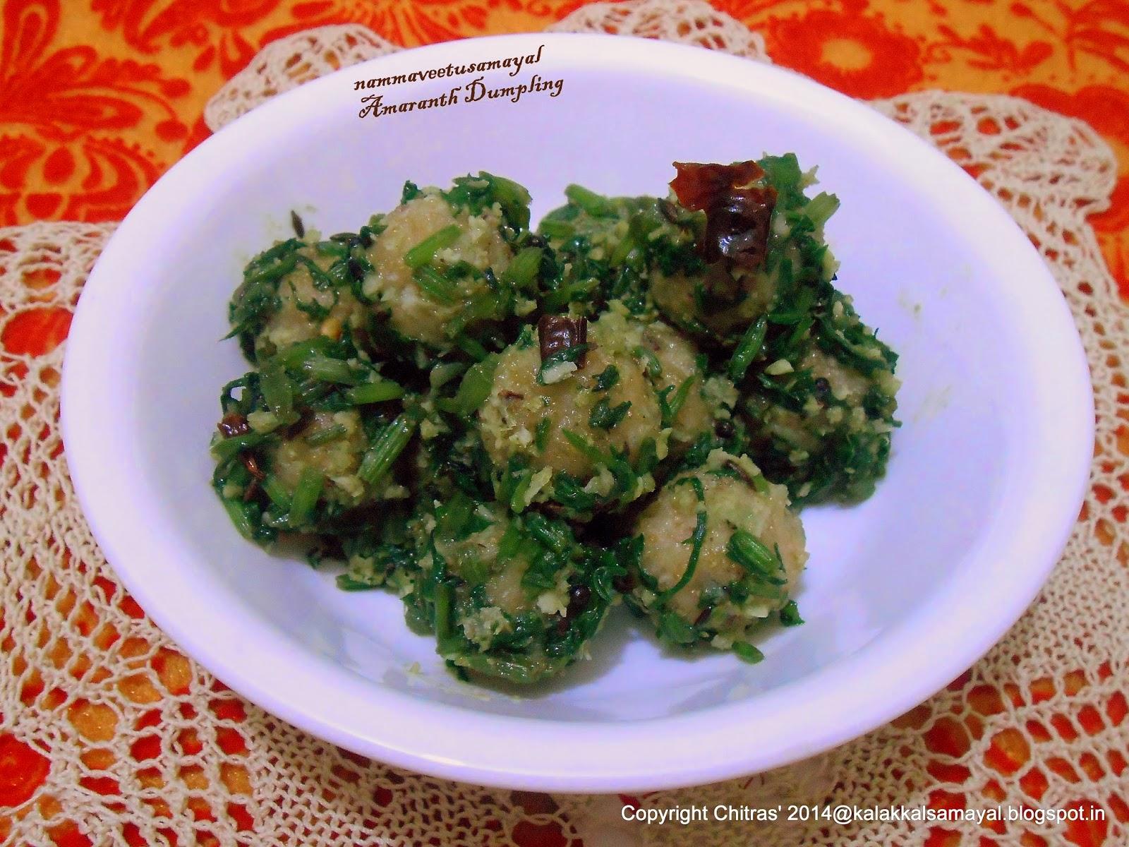 Amaranth Neer Kozhukattai [ Amaranth Dumpling ]