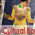 Indian Cultural Shalwar Kameez Dresses of 2012 | Online Boutique Dresses