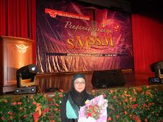 Anugerah SM/SSM