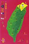 Ilha Formosa
