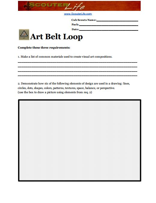 Astronomy Belt Loop Worksheet – Cub Scout Belt Loop Worksheets