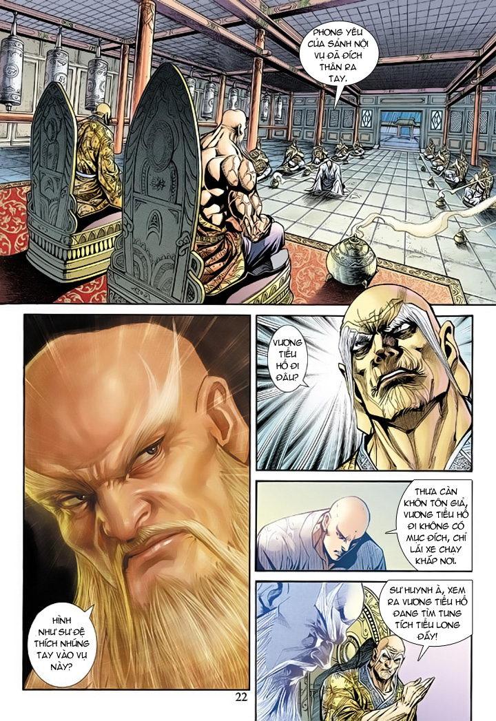 Tân Tác Long Hổ Môn chap 175 - Trang 22