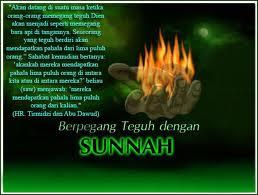 pendekar sunnah