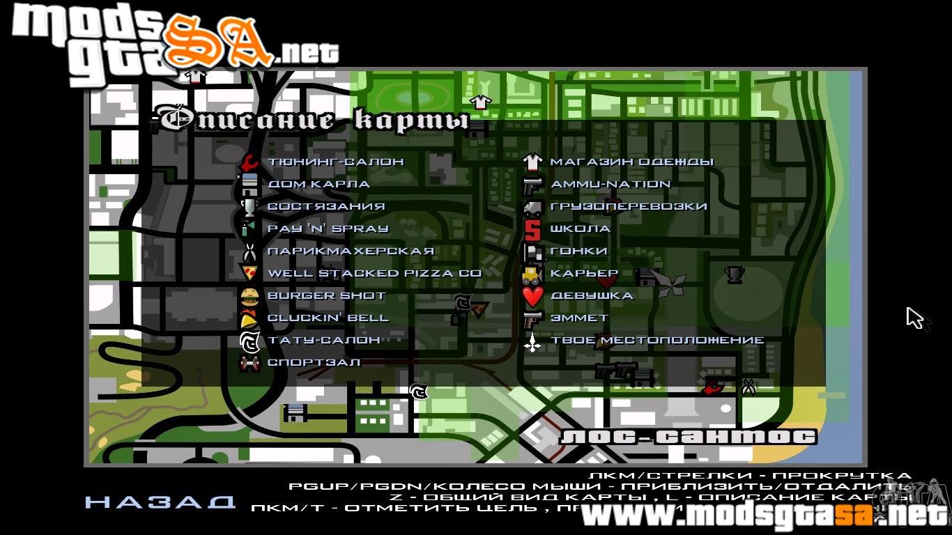 SA - Interface em HD (HUD, Radar, Mapa, Icones)