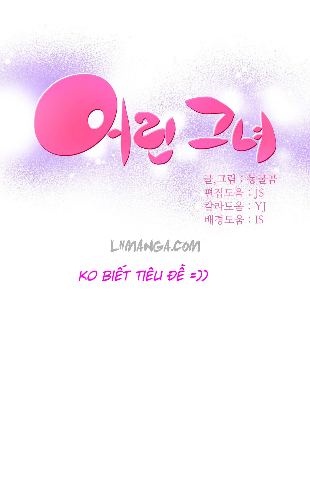 Hình ảnh HINH_00001 in [Siêu phẩm Hentai] Little Girl Full