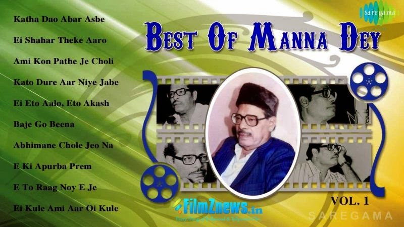 Best of Manna Dey | Bengali Songs Vol 1 | Audio Jukebox