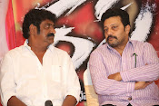 Rough movie audio success meet-thumbnail-20