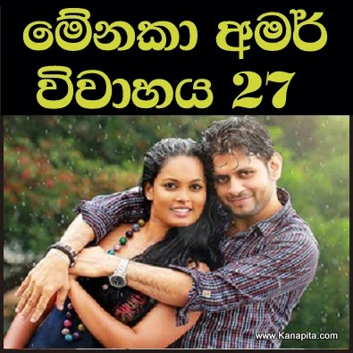 http://www.gossiplanka-hotnews.com/2014/11/menaka-peiris-wedding-photos.html