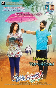 Watch Krishnamma Kalipindi Iddarini (2015) DVDScr Telugu Full Movie Watch Online Free Download