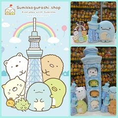 2016 SkyTreeTown Solamachi Sumikko Gurashi LE Collection
