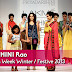 Priyadarshini Rao Lakmé Fashion Week Winter / Festive 2013 - Day 01 | Lakmé Fashion Week Winter 2013