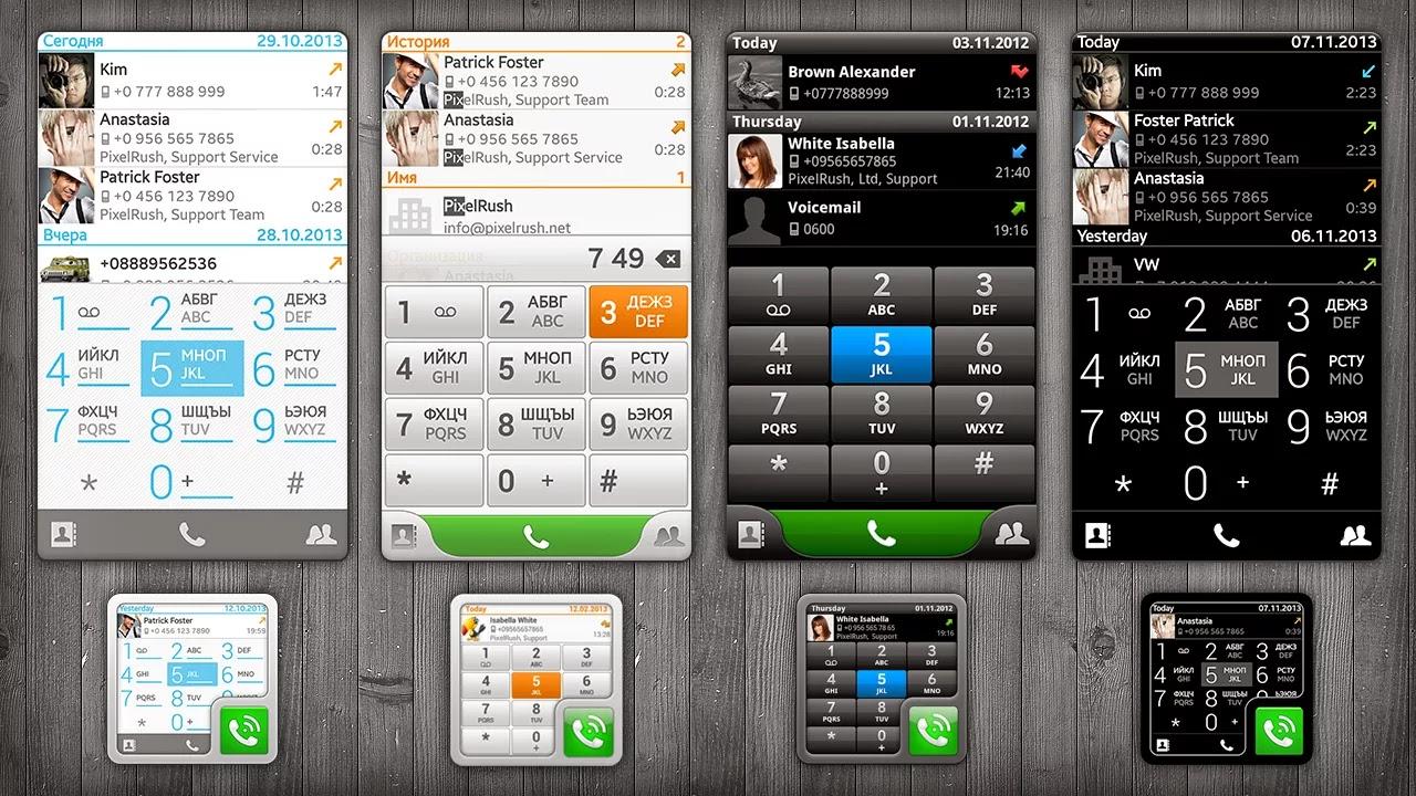 PixelPhone PRO v3.2.2
