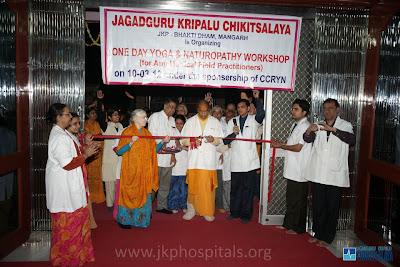 Jagadguru Kripaluji Maharaj charitable hospital's naturopathy camp 2012