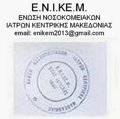 ENIKEM