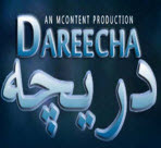 Watch ARY Drama Serial Dareecha