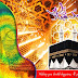 Islamic Eid Greeting Cards Images-Pictures-Eid Mubarak Card Photos-Wallpaper