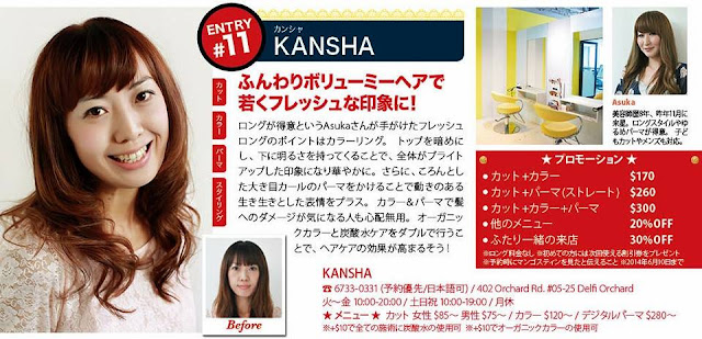 KANSHA Hair Design japanese singapore magazine
