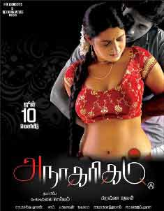 Watch Anagarigam (2011) Tamil Movie Online