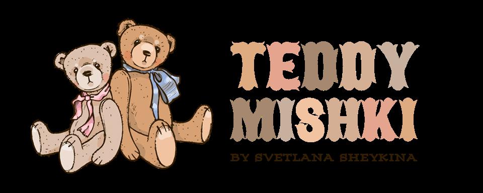 TeddyMishki by Svetlana Sheykina