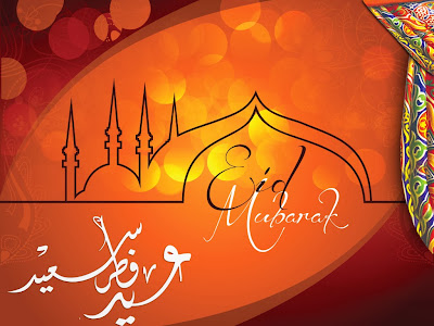 eid al adha 2013 quotes wallpaper arabic