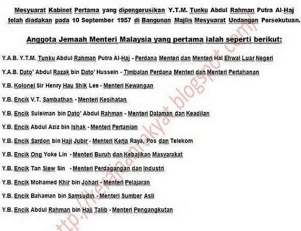 Mesyuarat Kabinet pertama oleh Tunku Abdul Rahman Putra