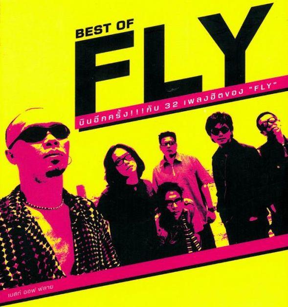 "Download [Mp3]-[Hot Album] บินอีกครั้ง!!! กับ 32 เพลงฮิตของ ""FLY"" ใน อัลบั้มเต็ม Best of Fly 4shared By Pleng-mun.com"