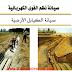 تحميل كتاب صيانة الكوابل الأرضية  pdf cables maintenance