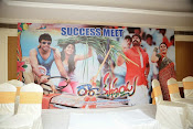 Ra Ra Krishnayya movie success meet-thumbnail-2