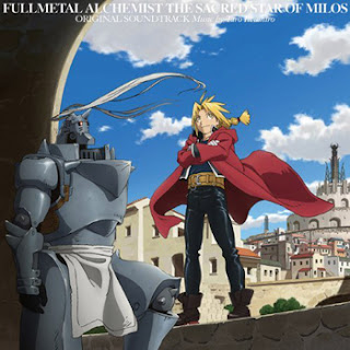 Fullmetal Alchemist Milos no Seinaru Hoshi Original Soundtrack