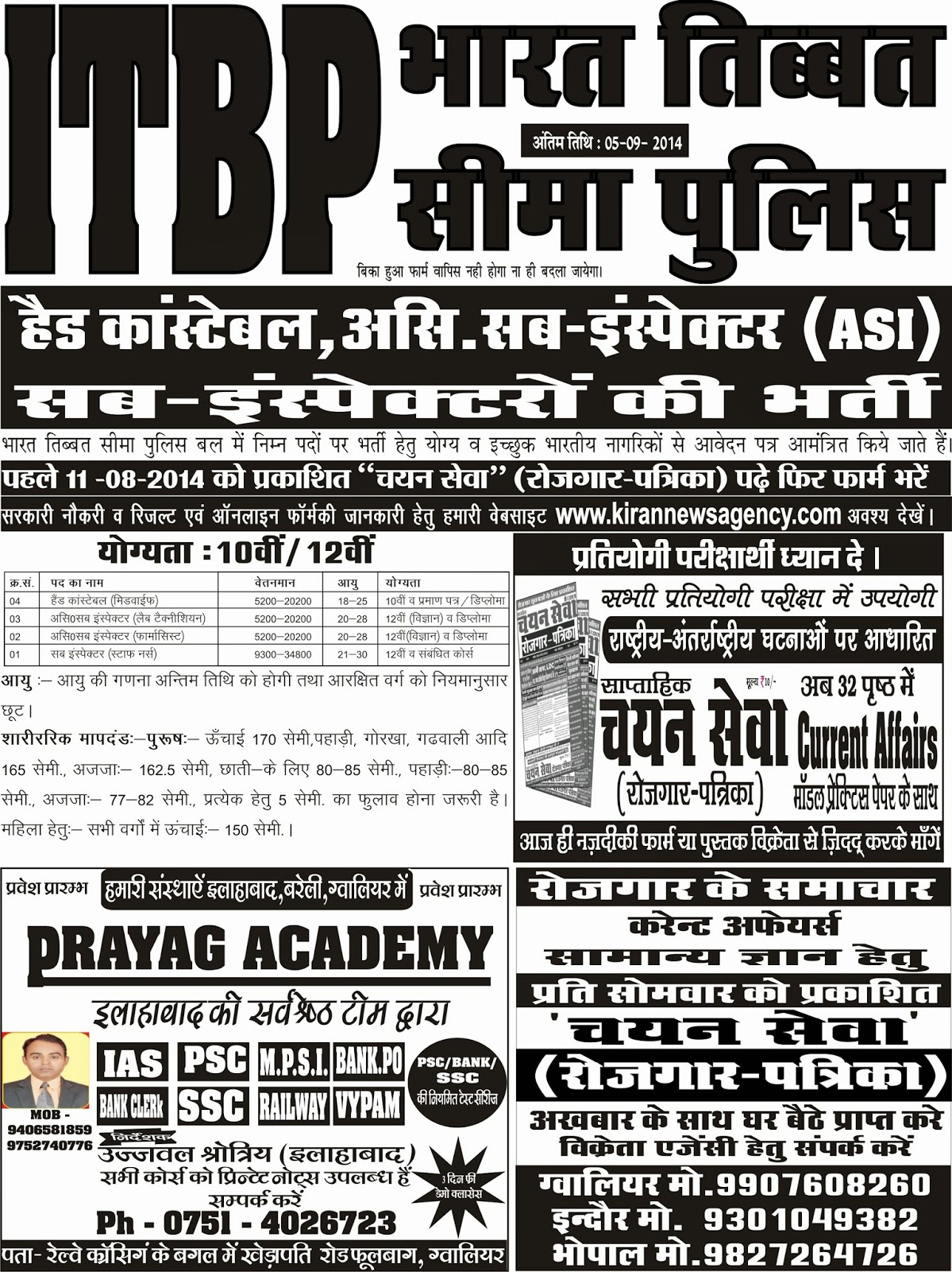 Data Entry Jobs From Home In Bhopal - Latest Home Based Data Entry jobs in Bhopal - JobisJob
