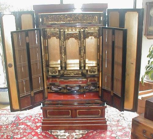 Fiorito Interior Design History Of Furniture Japan