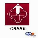 GSSSB Recruitment 2015 for 200 Posts