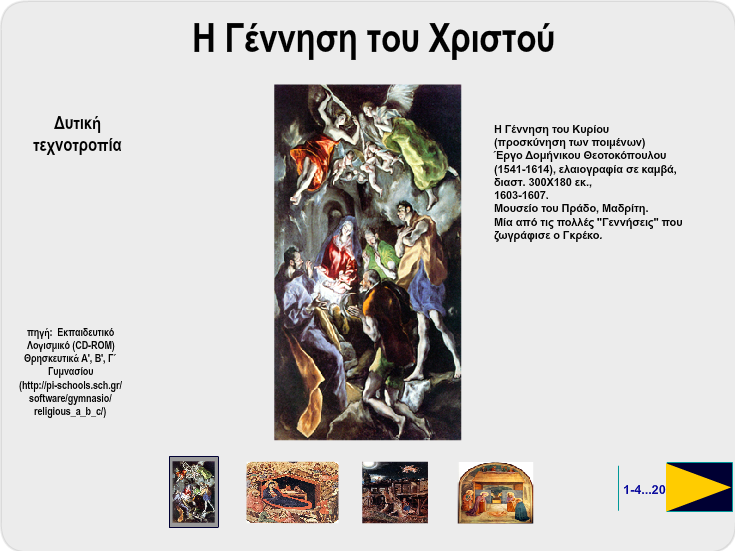 http://ebooks.edu.gr/modules/ebook/show.php/DSGYM-B118/381/2536,9840/extras/Html/kef1_en6_gennhsh_dytiki_texni_popup.htm