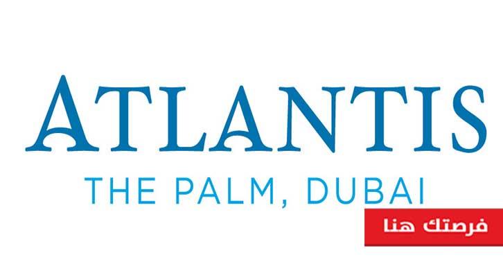 وظائف خالية فندق أتلانتس النخلة %D9%81%D9%86