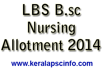LBS result, LBS admission, LBS 2014, LBS B.sc result, LBS Bsc admission