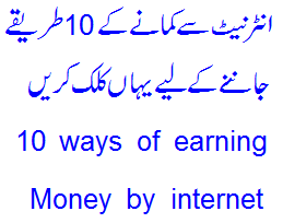 earn money online online earning