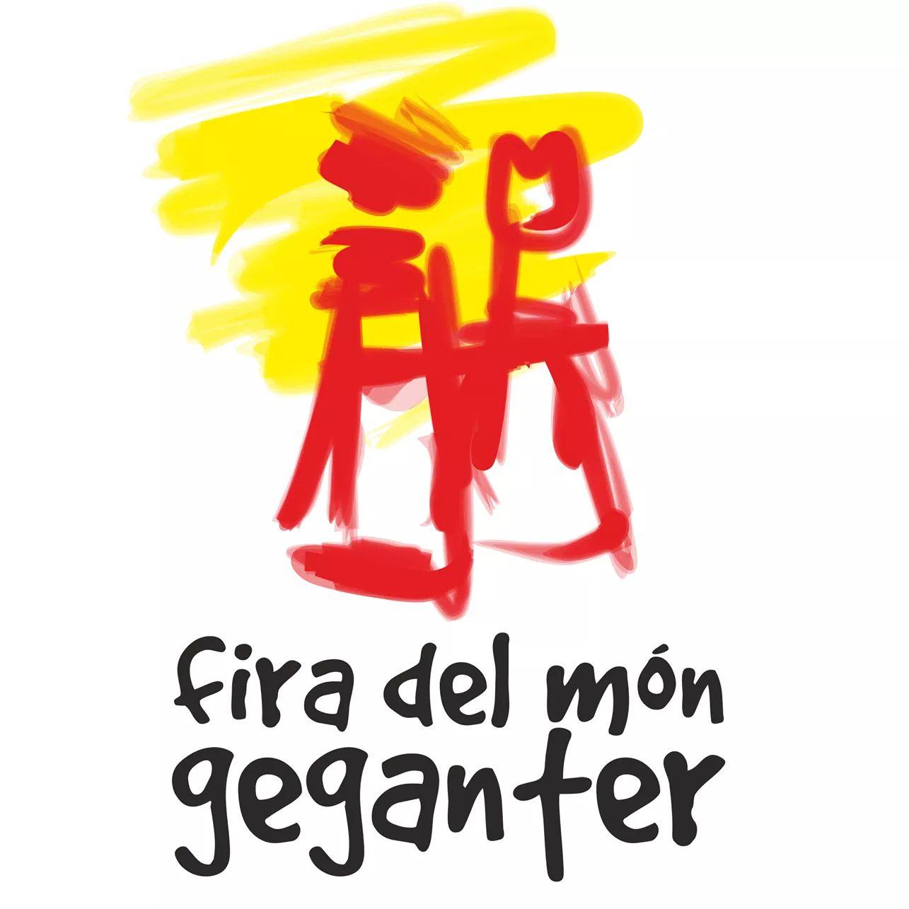 XI FIRA DEL MÓN GEGANTER