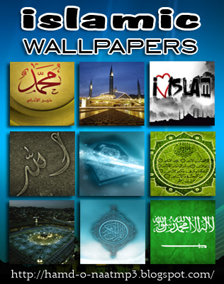 Latest Islamic Wallpapers