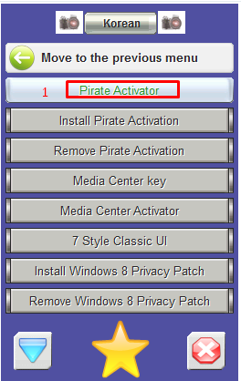Windows server 2008 activation patch download