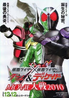 Download Kamen Rider X Kamen Rider W & Decade Movie War 2010