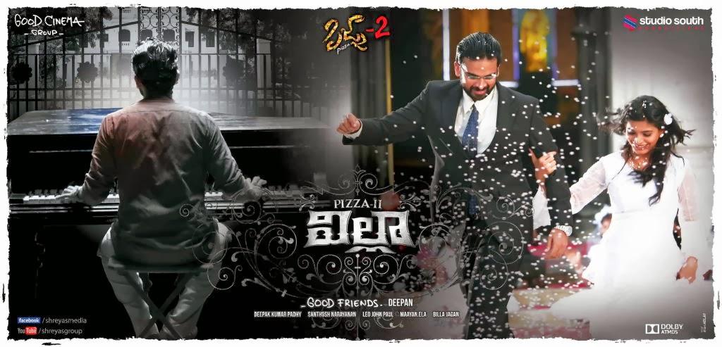 Villa Movie Latest Wallpapers Tollywood Nagar