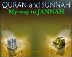 """Meluruskan ajakan """"Kembali pada al-Quran dan as-Sunnah"""""""