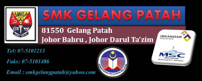 SMK GELANG PATAH